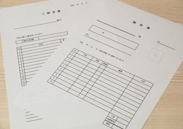 PDF出力・メール・郵送可能な書類の組み合わせの追加