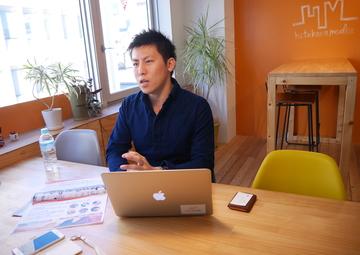 オフィス移転の考え方とその価値を最大化する方法 〜 企業文化とオフィスデザインの関係とは?プランニングが働き方を変える(後編)